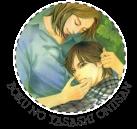 page-bokunoyasashii