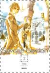 capa2-savagegarden