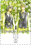 capa3-savagegarden