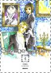 capa4-savagegarden
