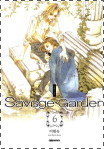 capa6-savagegarden